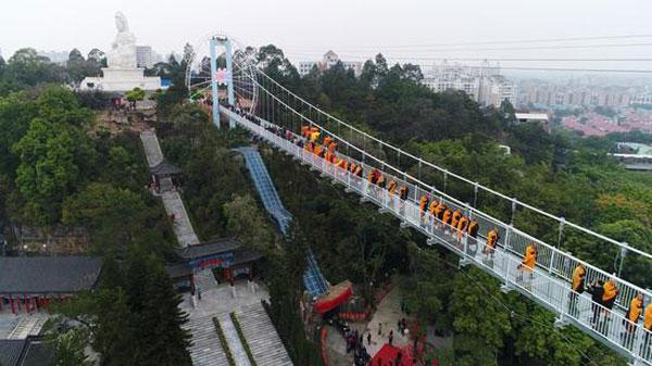隐贤山庄玻璃桥